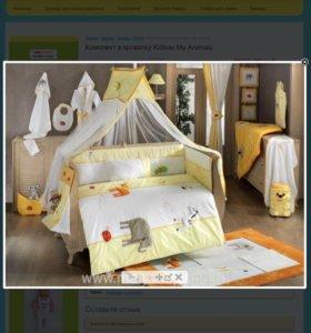 Комплект в кроватку kidboo