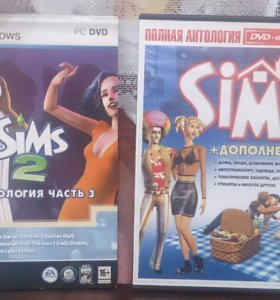 Игры The Sims 2