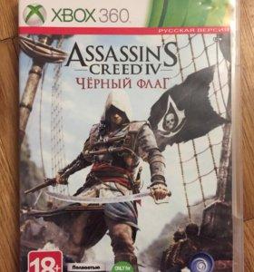 Игра Assassins Creed VI:Black Flag для Xbox 360