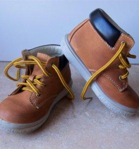 Ricosta ботинки 20 р-р