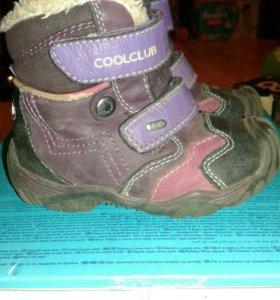 Ботинки coolclub  мембрана
