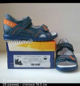 Новые сандалии Тотто 30 19,2 см
