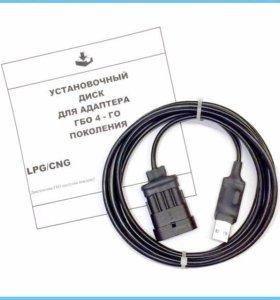 Адаптер (кабель) для ГБО 4-го поколения