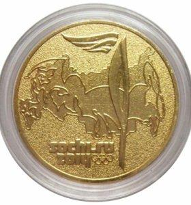 Монета Сочи - 2014 в позолоте