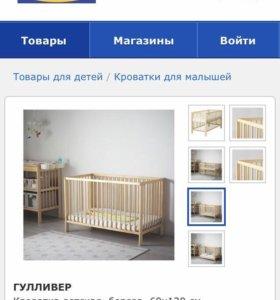 Кроватки детские Икеа