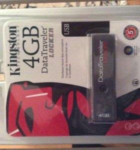 Флешка с криптозащитой Kingston 4Gb USB 2.0