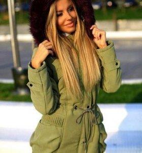 Куртка - парка + синтепон 200