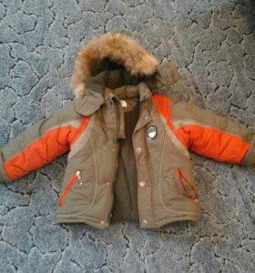 Куртка зимняя и джинсы утеплённые