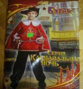 Карнавальный костюм Мушкитера (красный)