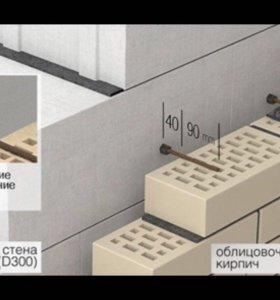 Гибкие базальтовые связи Гален для газобетона
