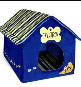 Продаётся домик для собак (Новый )