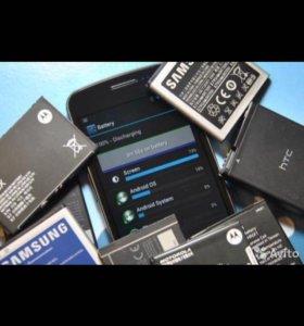 Аккумуляторы для смартфонов и планшетов