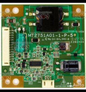 LED-контроллер MT2751A01-1-P-5