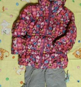 Комтюм и куртка