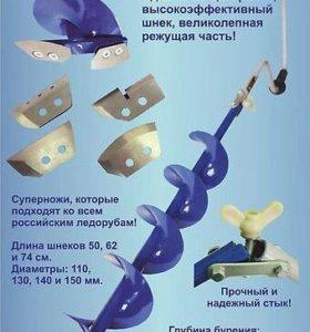 Ледобуры nero-150 для активного поиска рыбы
