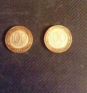 Монета 1992 года .