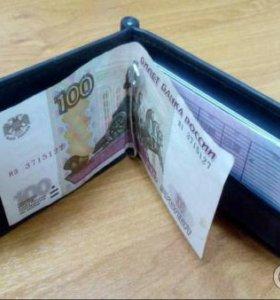 Зажим для денег YangFan