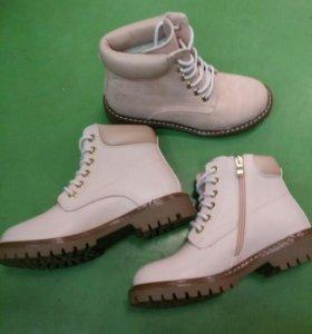 Новые ботинки Тимберленды