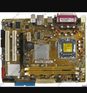 P5gc-mx 1333