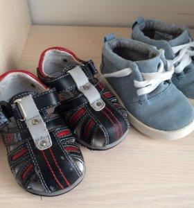 Детская обувь 20 р-р