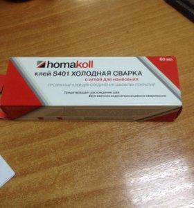 Homakol клей для линолеума