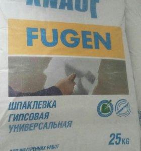 Шпаклевка Фуген (25кг)