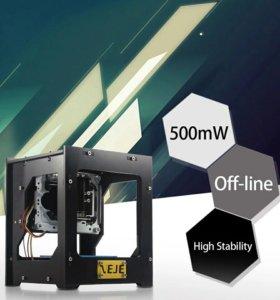 Лазерный грайвер 500 mw