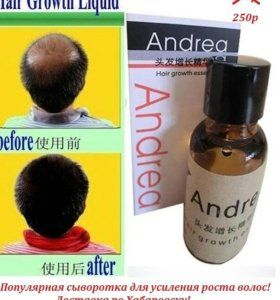 Сыворотка от выпадения волос