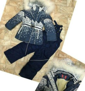 Зимний костюм р.92