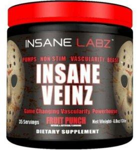 Пампилка Insane Veinz 35 порций