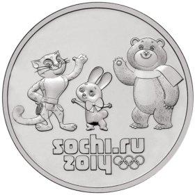 2014 г. Олимпиада Сочи 2014. 25 рублей,ТАЛИСМАНЫ