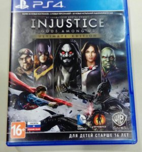 Injustice Gods Among Us PS4