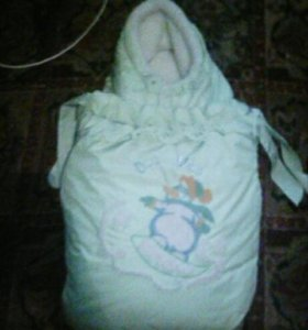 Конверт зимний тёплый для ребёнка