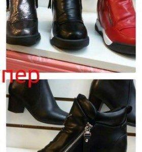 Новые ботинки 38