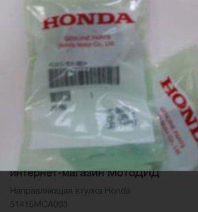 Трубки системы охлаждения Honda CB 900 f hornet