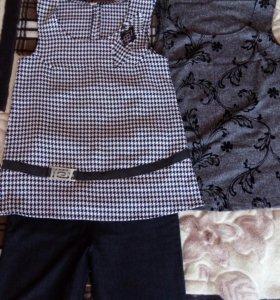 Комплект(брюки+2жилетки)