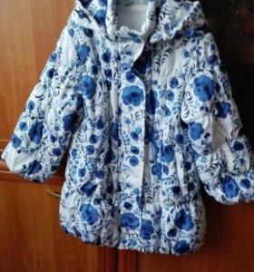 Куртка на осень 104-110 см
