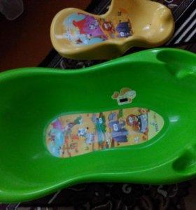 Ваночка для купания + горка сиденье !