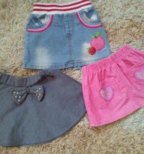 Одежда для девочки 1-3 года