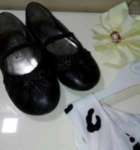 Платье нарядное + туфли +ободок