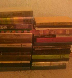 Колекция книг