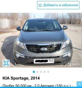 KIA sportage AT, 2.0.,2014 внедорожник