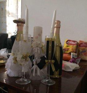 Набор для свадьбы новый!
