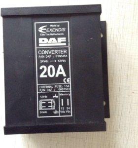 конвертер DAF 20A с 24 на 12 В