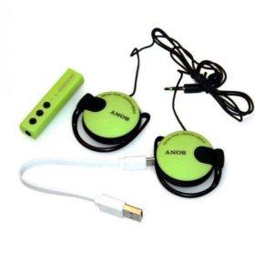 Bluetooth наушники SONY MDR-808R