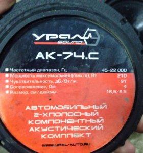 Продам колонки урал ак-74