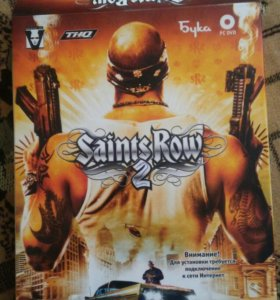 Saints Row2