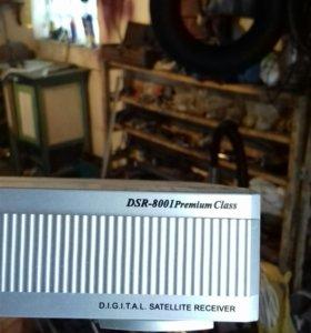 голден интерстар 8001 klassic