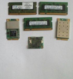 Комплектующие ноутбука: ddr2,ddr3,wi-fi,блютус