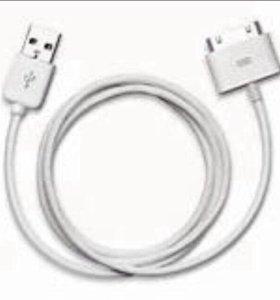 Шнур зарядки для apple 4,4s